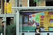 طراحی سرپناه ۳۷۶ ایستگاه اتوبوس توسط شهروندان