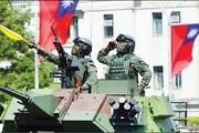 وعده تازه آمریکا برای دفاع از تایوان
