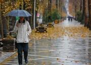 هشدار هواشناسی درباره بارش باران در ۷ استان |کاهش ۱۰ درجهای دمای هوا در استانهای شمالی