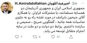 گفتگوی صریح، صمیمی و سازنده وزیر خارجه ایران با همتای آذربایجانی