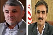 مدیران عامل جدید بانکهای ملی و سپه منصوب شدند