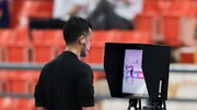 قرارداد VAR لغو می شود | نامه انصراف شرکت هنگ کنگی به فیفا