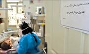 اینجا لبخند هدیه میدهند | گزارشی از تنها مرکز دندانپزشکی مخصوص زنان مبتلا به ایدز