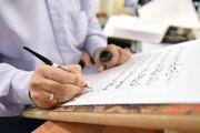 نمایشگاه خوشنویسی نگارخانه کلک در فضای مجازی