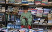 دو تصویر تاریخی و تکاندهنده از حضور فرهنگی افغانستان در رویدادهای جهانی