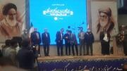 درخواست وزیر ورزش از شهردار تهران | شهرداری پیشقدم حل مشکلات سرخابیها شود