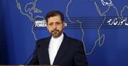 تهران فردا میزبان دومین نشست همسایگان افغانستان میشود | حضور روسیه و سخنرانی رئیسی