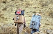 بازگشایی مرز «گمشاد» سیستان و بلوچستانبه روی کولبران