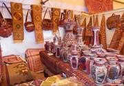 بازارچهای برای بانوان سرپرست خانوار قزوین
