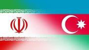 اطلاعیه سفارت ایران در باکو درباره تردد اتباع آذربایجانی در ایران