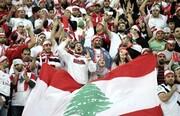 درخواست جالب رقیب ایران در مقدماتی جام جهانی |  کشور را تعطیل کنید!