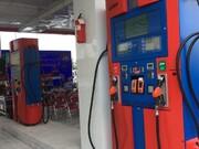 ویدئو | احتمال جایگزین شدن سیستم جدید برای عرضه سوخت
