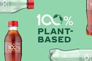 رونمایی شرکت کوکاکولا از نخستین بطری نوشابه کاملا گیاهی