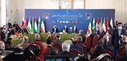 بیانیه مشترک وزرای خارجه کشورهای همسایه افغانستان + روسیه | لزوم تشکیل دولتی فراگیر با مشارکت همه اقوام