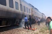 قطار یزد ـ تهران دچار آتشسوزی شد |سرگردانی ۴ ساعته مسافران در نایین