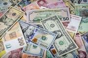 جدول | نرخ رسمی ۲۲ ارز کاهش یافت؛ ۶ آبان ۱۴۰۰