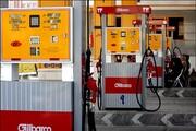 آخرین خبر از سهمیه جبرانی بنزین |  احتمال افزایش سهمیه بنزین آذر ۱۴۰۰ به ۱۲۰ لیتر