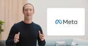 فیسبوک نامش را به «متا» تغییر داد